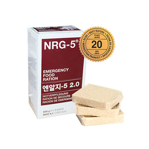 [NX] 독일군 NRG-5 비상식량 (2300Kcal) - EPA NRG-5 Emergency Food Ration,캠핑용품